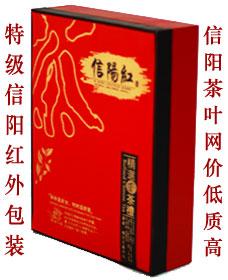 信阳红包装盒
