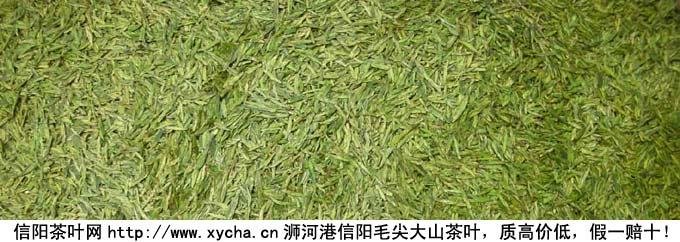 「名茶知识」西湖龙井的加工工艺