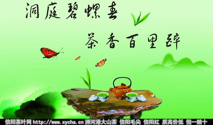「名茶知识」碧螺春属于红茶还是绿茶,你知道吗?