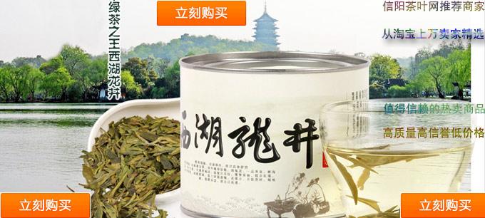 「名茶知识」西湖龙井茶等级是怎样区分的
